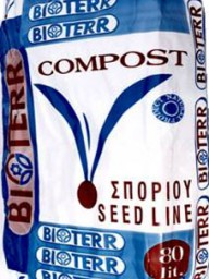 BIOTERR COMPOST